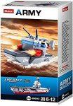 Sluban Army - Kis csatahajó építőjáték készlet